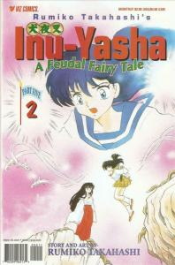 Inu-Yasha Part 5 #2 VF/NM; Viz | save on shipping - details inside