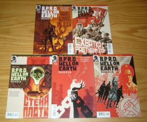 BPRD: Hell On Earth - Russia #1-5 VF/NM complete series - mike mignola   hellboy