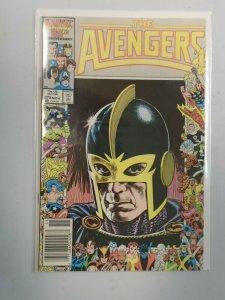 Avengers #273 Marvel 25th anniversary cover 8.0 VF (1986)