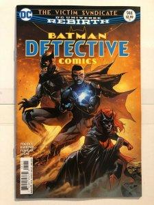 Detective Comics #944 (2016) - Rebirth