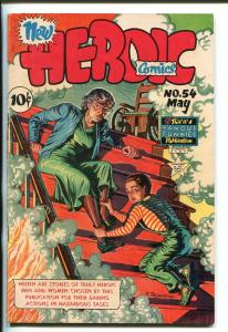 HEROIC #54 1949-FAMOUS FUNNIES-HUMAN TORCH-fn