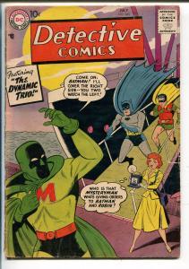 DETECTIVE #245 1957-DC COMICS-BATMAN-ROBIN-DYNAMIC TRIO-MICKEY MANTLE-vg