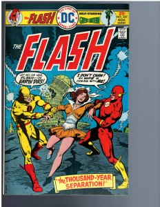The Flash #237 (1975)