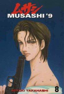 Musashi #9 #8 VF; CMX | save on shipping - details inside