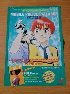 15 x 11 Mobile Police Patlabor #1 Promo Poster NO PIN HOLES NEW Viz Comics