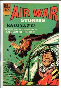 AIR WAR STORIES #6 1966-DELL-KAMIKAZE-WWII-SAM GLANZMAN ART-vf