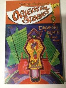 Oriental Stories 1 Nm Near Mint Pulp Reprint