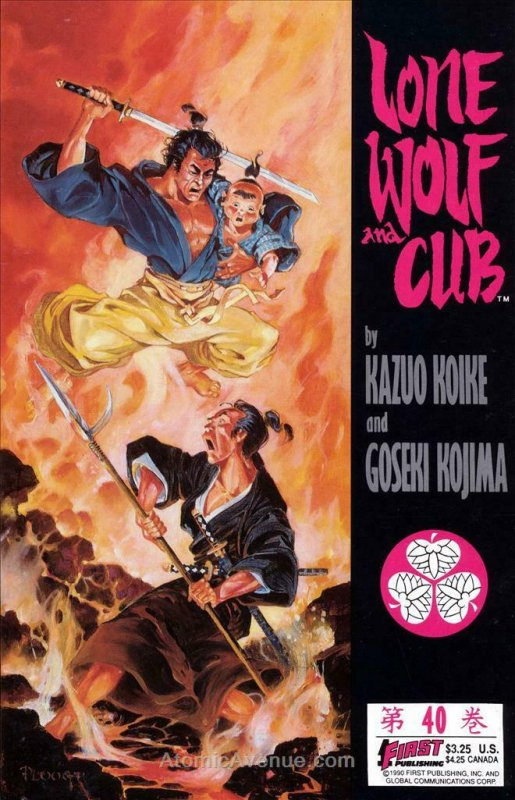 Lone Wolf and Cub #40 VF/NM; First | save on shipping - details inside