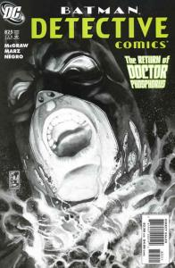 Detective Comics #825 VF/NM; DC | save on shipping - details inside