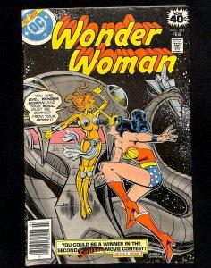 Wonder Woman #252 (1979)