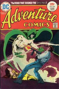 Adventure Comics (1938 series) #439, Fine (Stock photo)