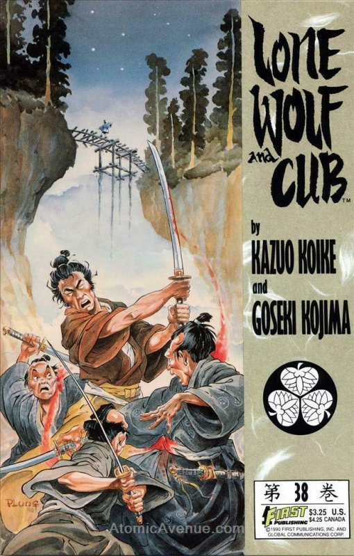 Lone Wolf and Cub #38 VF/NM; First | save on shipping - details inside