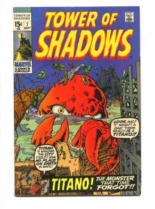 TOWER SHADOWS #7 1970-BARRY SMITH-WALLY WOOD-JACK KIRBY-VF