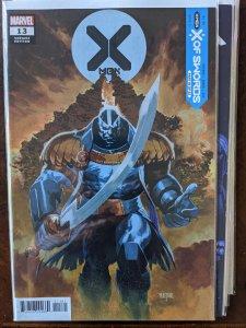 X-Men X of Swords #13 Variant