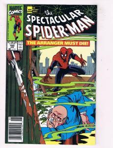 The Spectacular Spider-Man #165 VF Marvel Comics Comic Book Jun 1990 DE45