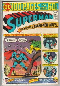 Superman #278 (Aug-74) VF/NM High-Grade Superman