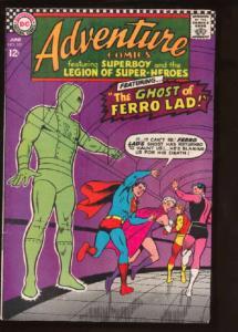 Adventure Comics (1938 series) #357, Fine+ (Actual scan)