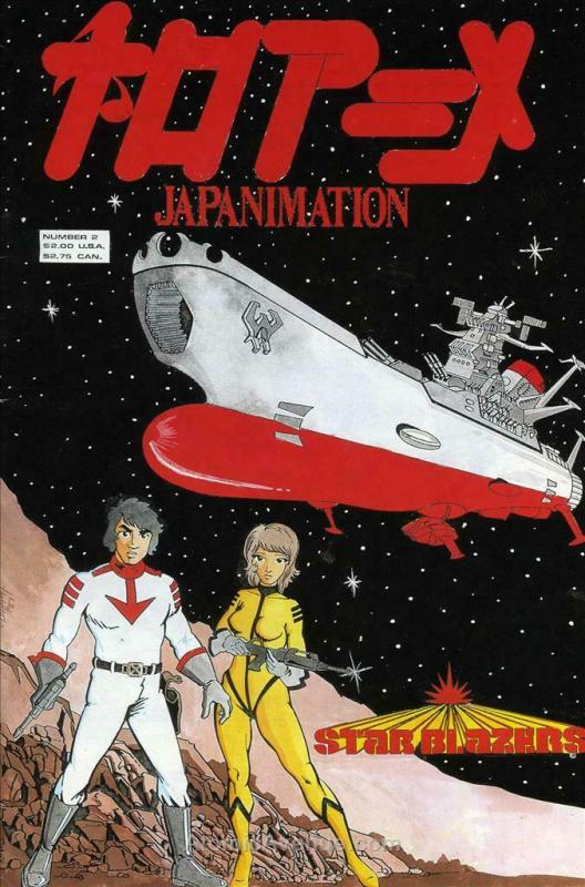 Japanimation #2 VF/NM; Eclectic | save on shipping - details inside