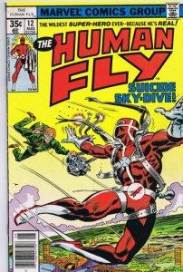 Human Fly #12 ORIGINAL Vintage 1978 Marvel Comics
