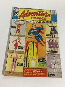 Adventure Comics 300 Vg/Fn Very Good/Fine 5.0 DC Comics Silver Age