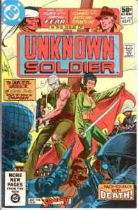 UNKNOWN SOLDIER 255 VF-NM Sept. 1981 COMICS BOOK