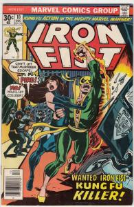 Iron Fist #10 (Dec-76) VF/NM High-Grade Iron Fist