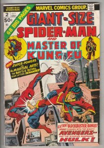 Giant-Size Spider-Man and Master of Kung Fu #2 (Oct-74) VG/FN Mid-Grade Spide...