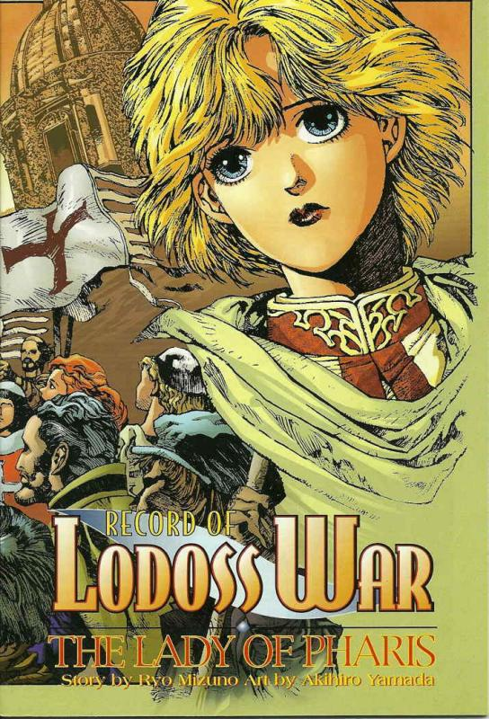 Record of Lodoss War: The Lady of Pharis #3 VF/NM; CPM | save on shipping - deta
