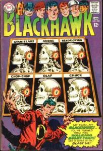 Blackhawk (1944 series) #238, VG- (Stock photo)