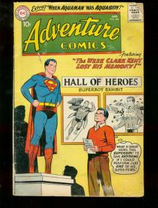ADVENTURE COMICS #268 SUPERBOY GREEN LANTERN AQUAMAN G-