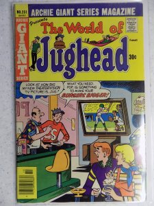 Archie Giant Series Magazine #251