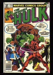 Incredible Hulk (1962) #258 VF- 7.5 Newsstand Variant