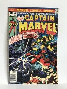 Captain Marvel #48
