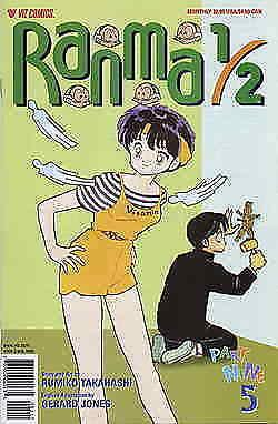 Ranma 1/2 Part 9 #5 VF/NM; Viz | save on shipping - details inside