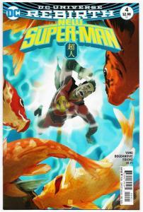 New Super-Man #4 Rebirth Variant Cvr (DC, 2016) NM
