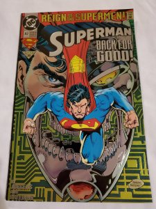 Superman 82 Near Mint- Story by Dan Jurgens