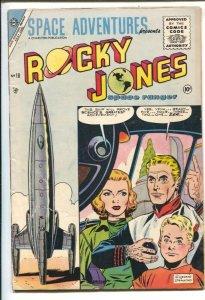 Space Adventures #18 1955- ROCKY JONES SPACE RANGER- VF