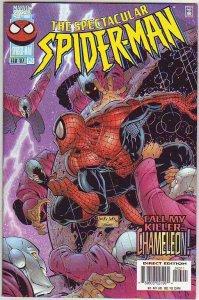 Spider-Man, Peter Parker Spectacular #243 (Feb-97) NM+ Super-High-Grade Spide...
