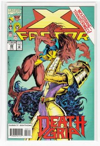 X-FACTOR (1986 MARVEL) #99 NM- A08667