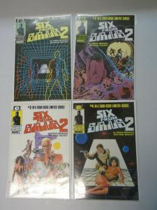 Six from Sirius II set #1-4 8.0 VF (1985 2nd series)