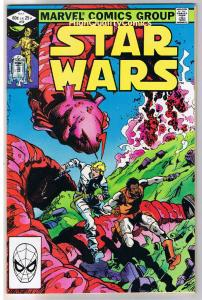 STAR WARS #59, VF/NM, Luke Skywalker, Darth Vader, 1977, more SW in store