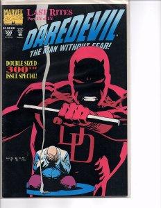 Marvel Comics Daredevil #300 Last Rites Kingpin Origin Spider-man