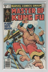 MASTER OF KUNG-FU (1974 MARVEL) #82 VF+ A96319