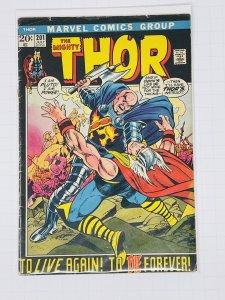 Thor #201 (1972)