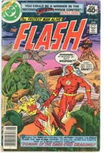Flash 269  G/VG Low Grade Reader