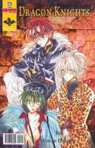 Dragon Knights #2 VF/NM; Tokyopop | save on shipping - details inside
