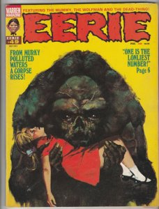 Eerie Magazine #49 (Jul-73) NM- High-Grade