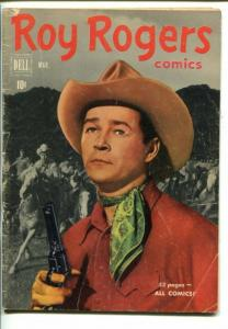 ROY ROGERS #39-1951- PHOTO COVER-KING OF THE COWBOYS-good/vg