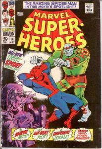 MARVEL SUPER HEROES 14 G+    May 1968 COMICS BOOK