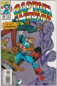 Captain America #424 (Feb-94) NM+ Super-High-Grade Captain America